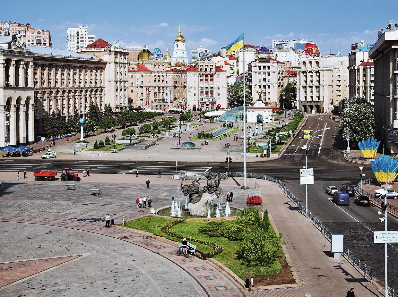 pfts vertybinių popierių prekybos sistema ukraina didelės apimties pasirinkimo sandoriai