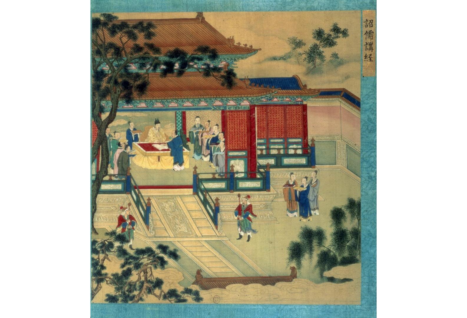 senovės kinijos prekybos sistema