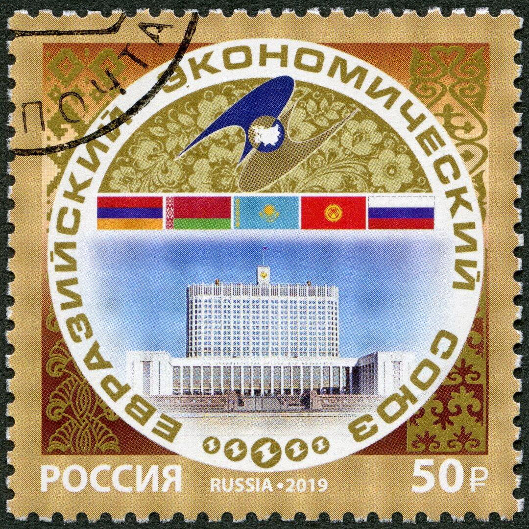 eurazijos prekybos sistema)