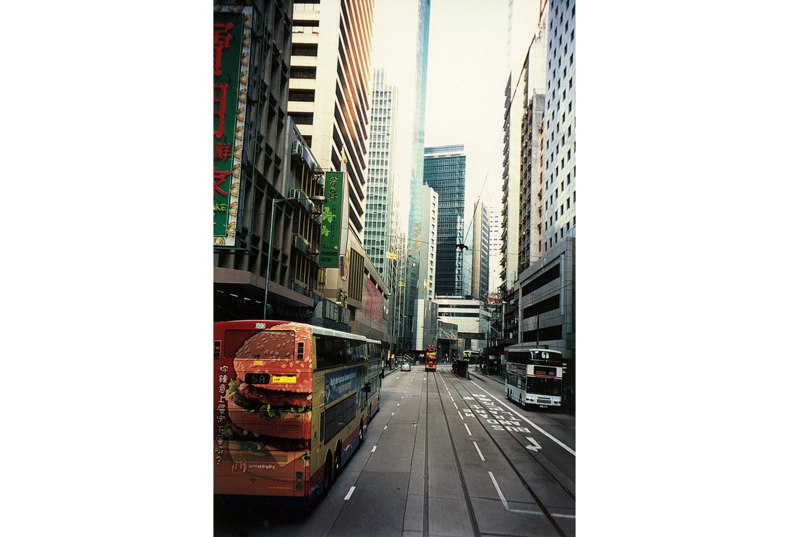 aukščiausios sistemos prekyba honkonge)